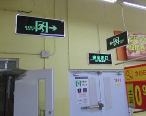 Chinese Department Store Exit Signs