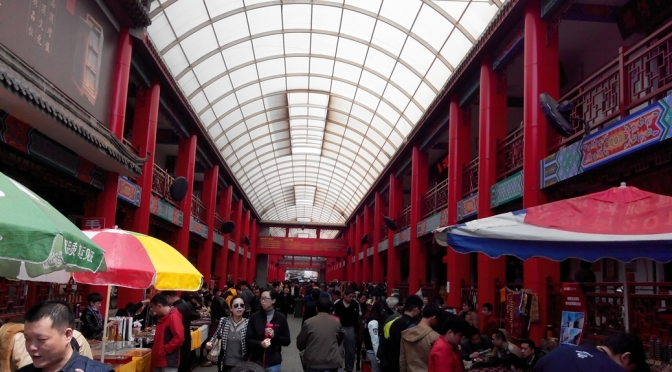 Chinese Indoor Market