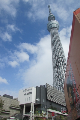 Tokyo Skytree Building