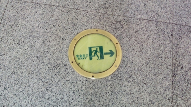Chinese floor mounted Running Man directional exit sign with light and arrow