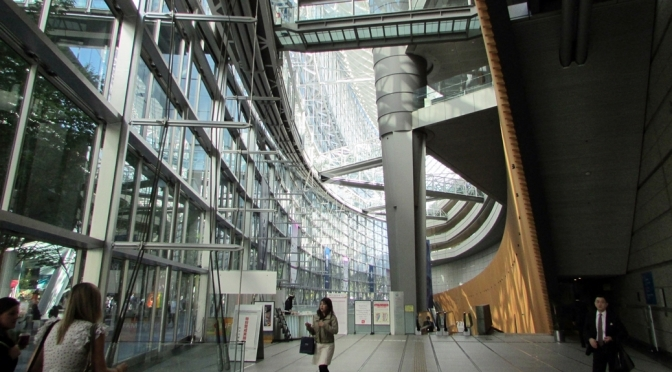 Japanese convention centre internal view of modern architecture