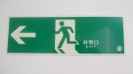 Japanese style green exit sign with running man moving to the left through a doorway