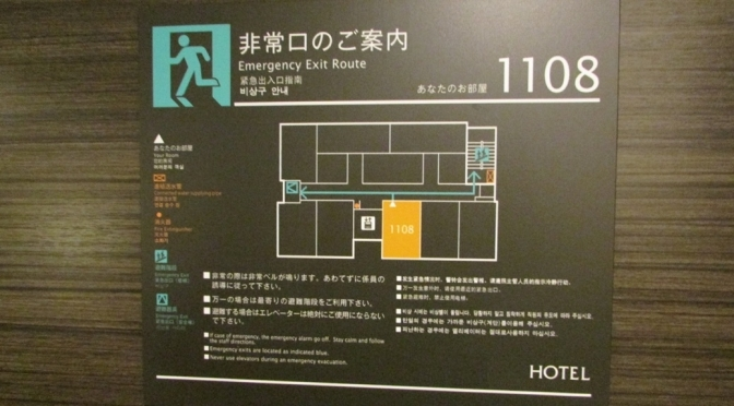 Japanese hotel evacuation diagram sign